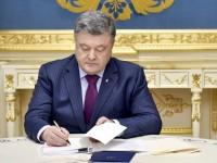 Президент підписав Закон про Державний бюджет України на 2018 рік